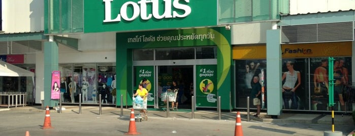 Tesco Lotus is one of Natalya 님이 좋아한 장소.