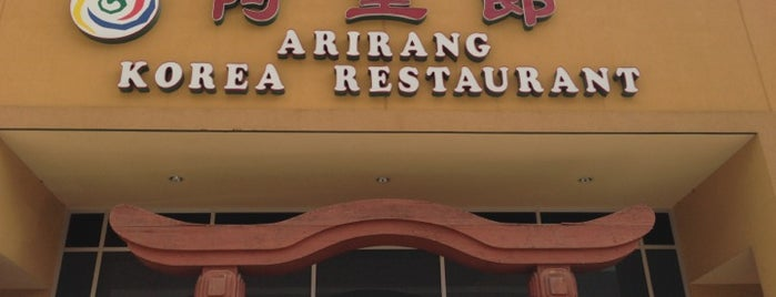 Arirang Korea Restaurant is one of houston nothing2.