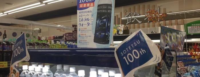 そうてつローゼン is one of Maruyama's Liked Places.