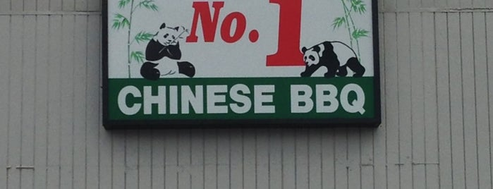 No. 1 Chinese BBQ is one of cathy : понравившиеся места.