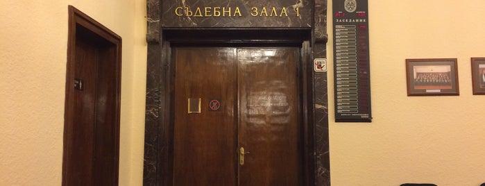 Върховен Административен Съд (Supreme Administrative Court) is one of Orte, die 83 gefallen.