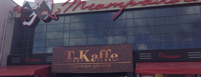 """Кафе """"Театральное"""" is one of Рестораны."""