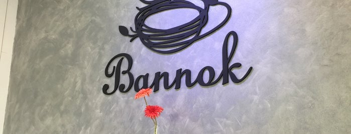 BannNok Coffee is one of Lugares favoritos de Kanokporn.
