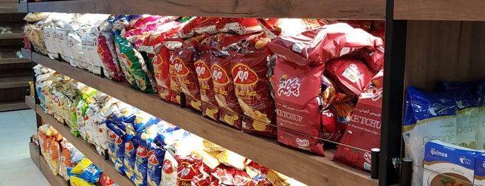 Did Supermarket | دید مارکت is one of Gespeicherte Orte von Travelsbymary.