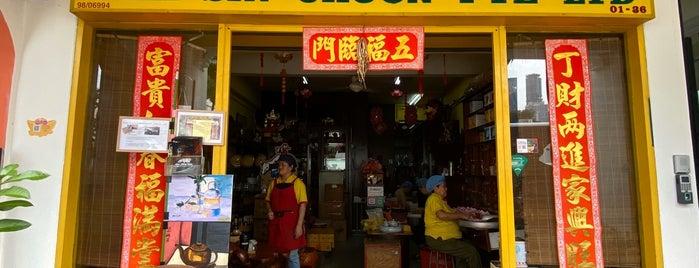 Pek Sin Choon Pte ltd is one of Singapore.
