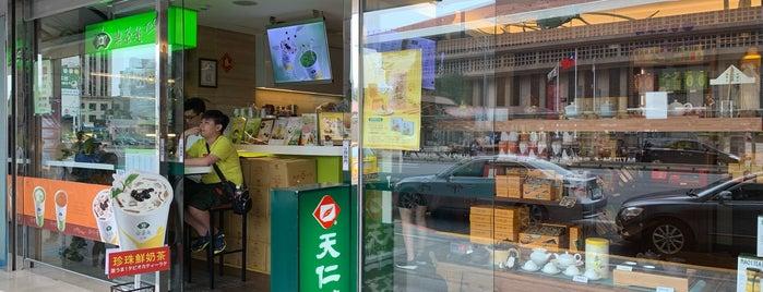 天仁茗茶  TenRen's Tea is one of Taipei - to try.