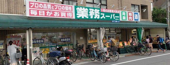 業務スーパー 成増店 is one of Locais curtidos por Tomato.