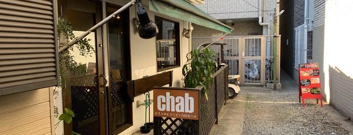 ビストロ&スペイン古民家バル chab is one of 田町ランチスポット.