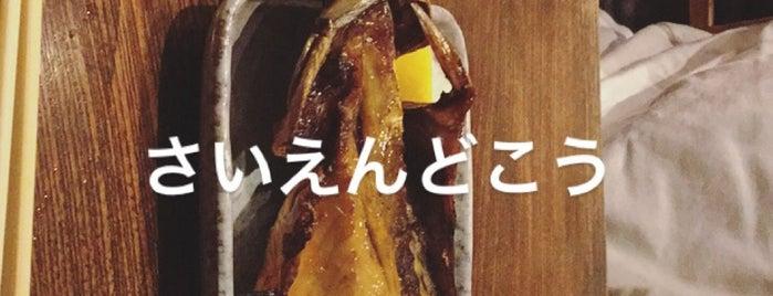 浅草 銀鯱 is one of fuji 님이 저장한 장소.
