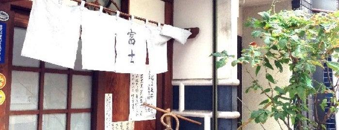 富士 is one of 天丼食べたい (東京都内).