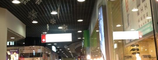 Pik Mall is one of TOP-100: Торговые центры Санкт-Петербурга.