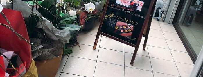 Dessert Labo Chocolat is one of Окинава.