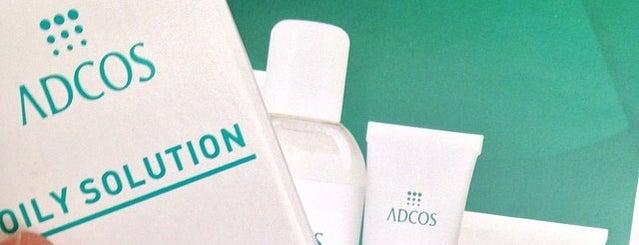 ADCOS is one of Lieux qui ont plu à Guia.
