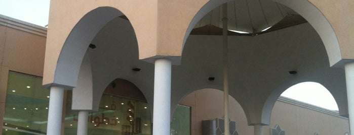 Landmark Mall is one of QATAR.