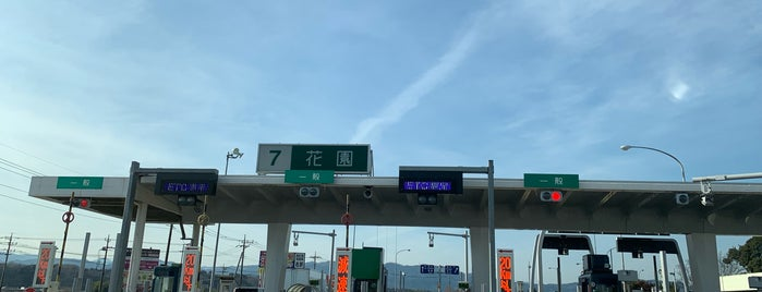 Hanazono IC is one of 関越自動車道.