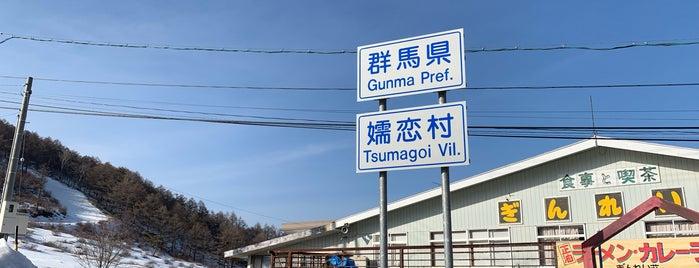 地蔵峠 is one of 超す峠 (my favorite passes).