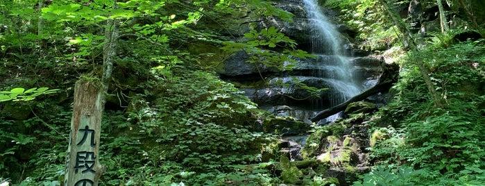 奥入瀬渓流 九段の滝 is one of Aomori/青森.