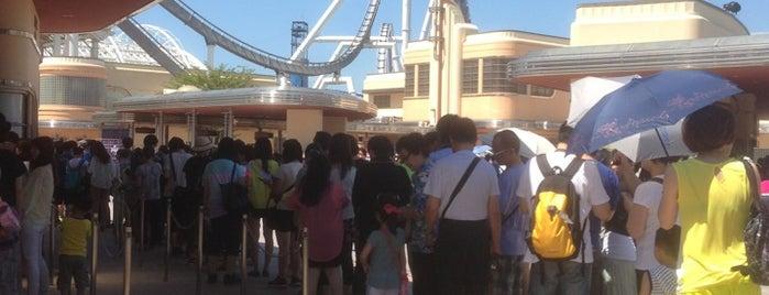 USJ Ticket Booth is one of Universal Studios Japan.