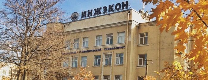 Факультет гостинично-ресторанного бизнеса is one of Locais curtidos por Евгений.