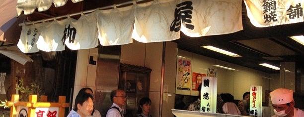 Yanagiya is one of Locais salvos de Naoto.
