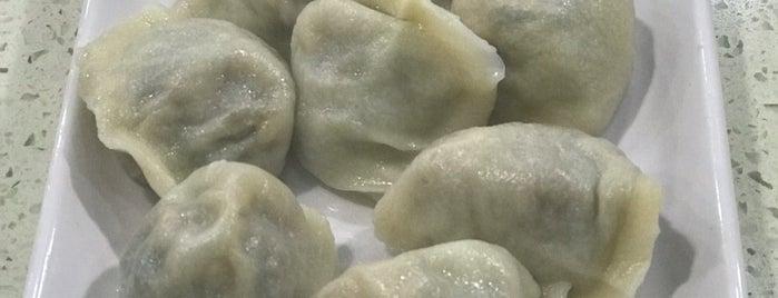 Ah Chun Shandong Dumpling is one of Lugares guardados de Zsuzsanna.