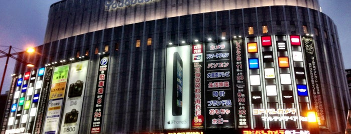 Yodobashi-Akiba is one of Locais curtidos por 高井.