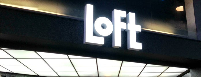 Loft is one of Tokyo City Guide.