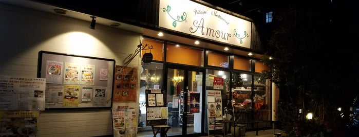 Amour アムール is one of Find My Tokyo.