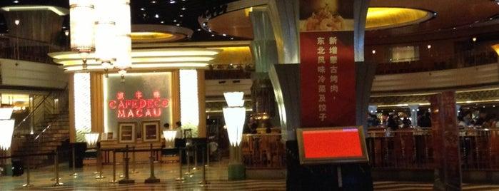 Café Deco is one of Macau.