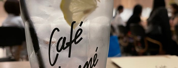 Café Kitsuné is one of Honeymoon in Japan Recommendations.