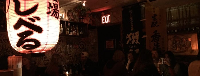 Sake Bar Decibel is one of New York - Speakeasy & coktail bars.