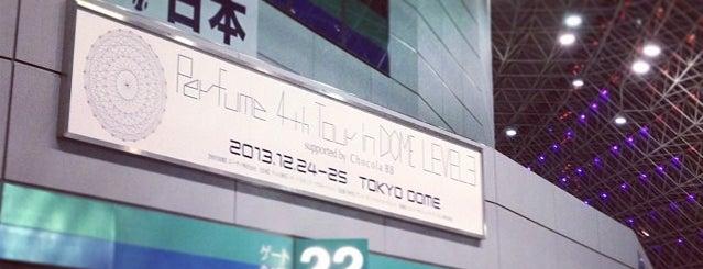 東京ドーム 2階席 is one of closed.
