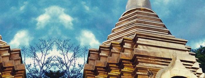 Wat Phan-Ohn is one of Trips / Thailand.