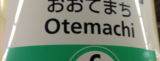 Chiyoda Line Otemachi Station (C11) is one of Orte, die ZN gefallen.