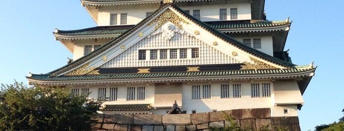 ปราสาทโอซาก้า is one of MY JAPAN HOLIDAY.