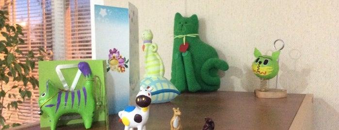 Зеленый кот is one of Водяной'ın Beğendiği Mekanlar.