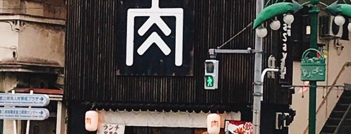 肉酒場sasaya 青物横丁店 is one of Gespeicherte Orte von M.