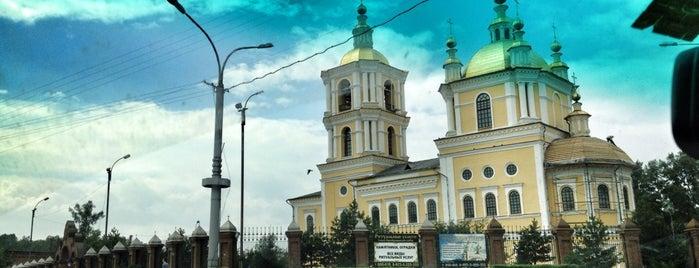 Novokuznetsk is one of Lugares guardados de Maria.