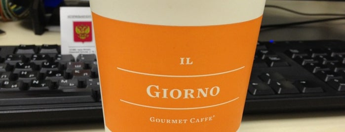IL Giorno is one of Lugares favoritos de Jano.