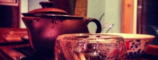 Illuseum (teashop & tearoom) is one of Fedorさんの保存済みスポット.