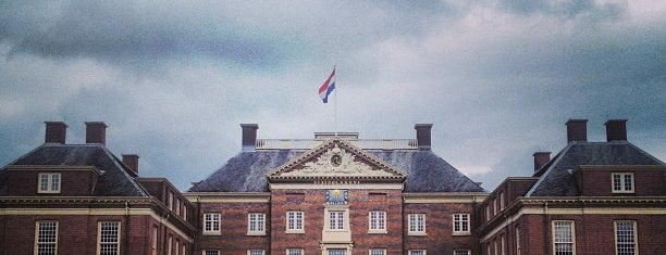 Paleis Het Loo is one of Museums that accept museum card.