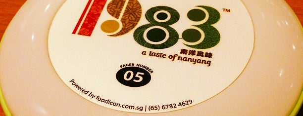 1983 A Taste of Nanyang is one of Giggleさんのお気に入りスポット.