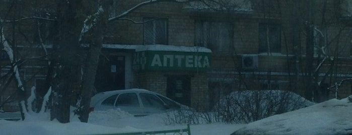 Аптека is one of Locais curtidos por Николай.