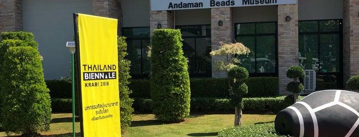 Andaman Art Museum is one of สถานที่ที่ sobthana ถูกใจ.