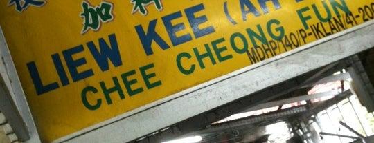 Liew Kee (Ah Lek) Chee Cheong Fun 燎记 (俹立) 加料猪肠粉 is one of Fred'L 님이 좋아한 장소.