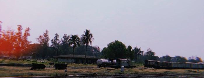 Sila At Railway Station (SRT1151) is one of พะเยา แพร่ น่าน อุตรดิตถ์.