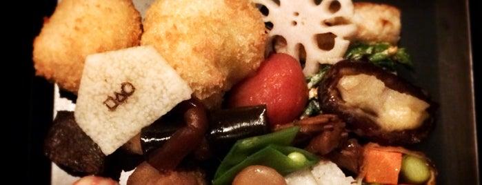 Kajitsu is one of NYC's 2016 Michelin-Starred Restaurants.