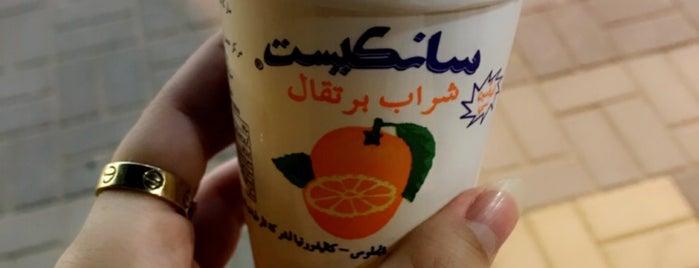 al waha biscuit is one of Riyadh go.