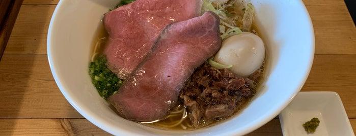 麺屋 西川 is one of 行きたい!.