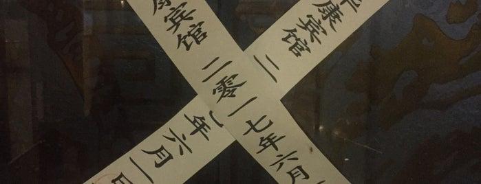平壤馆 is one of Posti che sono piaciuti a Collin.